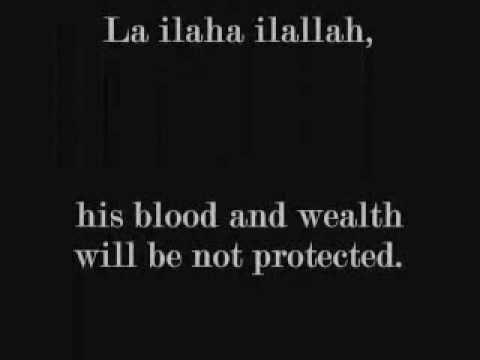Aslu'deen (al-Durar al-Saniyah) - Imam AbdurRahman bin Hasan