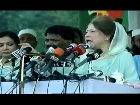 এইডা আমি কি দেখলাম!! - Politics In Bangladesh