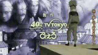Naruto ending 4 Alive by Raiko english sub