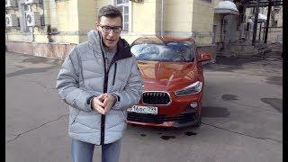 BMW X2 2018 // Павел Блюденов