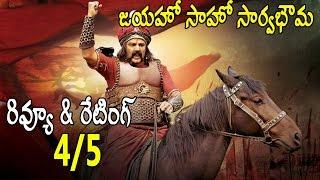 Gautamiputra Satakarni movie Review || Balakrishna || Shriya Saran || krish || TFC