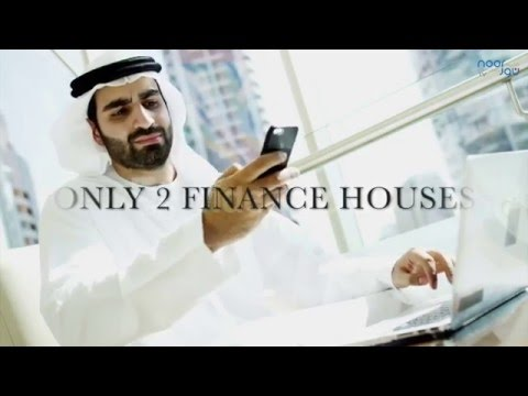 Noor Capital - The Leading Investment House In The UAE.