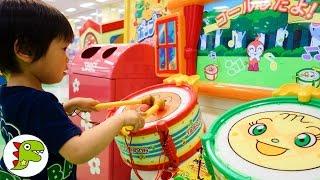 ゲームセンター アンパンマンのゲーム❤乗り物 Toy Kids トイキッズ anpanman