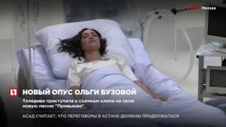 Ольга Бузова посвятила музыкальный трек расставанию с супругом Тарасовым