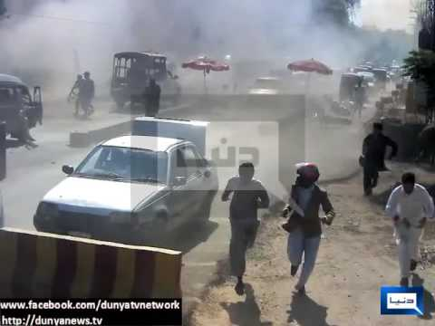 CCTV Footage of Suicide Attack on Commandant FC