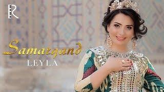 Leyla - Samarqand | Лейла - Самарканд
