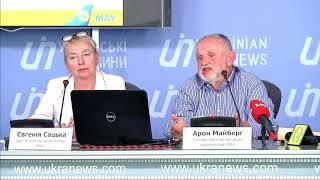 Пресс-конференция Председателя Наблюдательного совета авиакомпании ''Международные Авиалинии Украины''