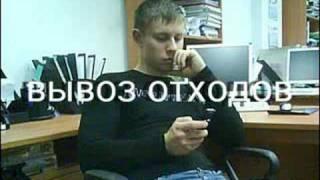 Разработка ПНООЛР, ОВОС, ООС, СЗЗ Санкт-Петербург - СПб(, 2008-08-30T15:43:02.000Z)