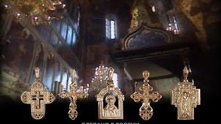 Православные Нательные Кресты