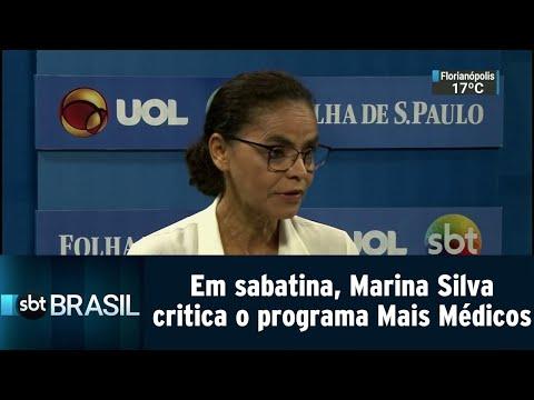 Em sabatina, Marina Silva critica o programa Mais Médicos | SBT Brasil (04/09/18)