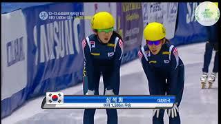 Gambar cover 2012-13 쇼트트랙 월드컵 1차 1500m 결승 및 시상식 심석희