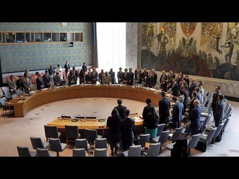 СБ ООН обсудит ситуацию в Нагорном Карабахе