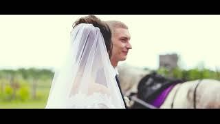 Станислав и Анна