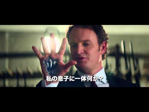 映画『ターミネーター:新起動/ジェニシス』第2弾予告編