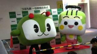 都電『とあらん』と都バス『みんくる』、つばさんぽ@国立競技場駅(2013/08/22)