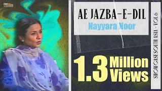 Video Ae Jazba -e-Dil download MP3, 3GP, MP4, WEBM, AVI, FLV Juli 2018