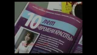 KrasnomorskTV.26.03.2012.Время_Красоты