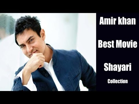 best-of-amir-khan-poetry|amir-khan-shayari|bollywood-movie-shayari|amir-khan-best|urdu-poetry-love