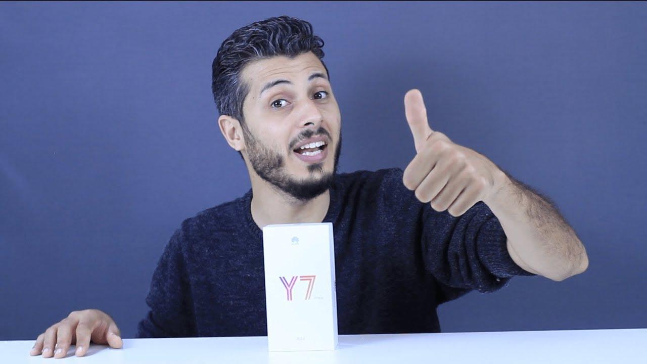 مراجعة هاتف هواوي Y7 الجديد والذي تم إطلاقه مؤخرا + مفاجأة جميلة