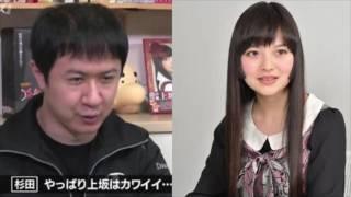 【爆笑】杉田智和 上坂すみれから思い出してもらうあの神回!