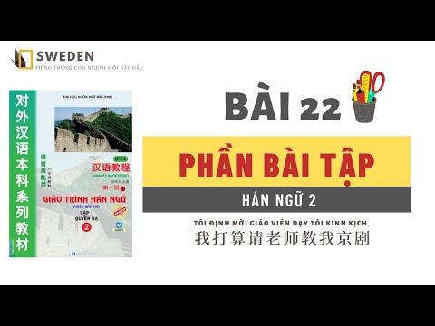 ĐÁP ÁN BÀI TẬP |  BÀI 22 - HÁN 2 | TỰ HỌC TIẾNG TRUNG GIÁO TRÌNH HÁN NGỮ 2