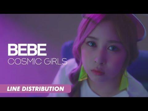 Cosmic Girls (우주소녀) - Bebe (베베)   Line Distribution