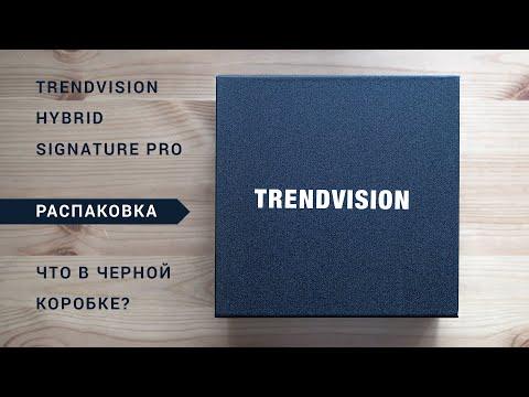 Распаковка гибрида TrendVision Hybrid Signature PRO