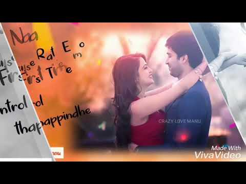 No Heartbeat Emo First Time I Love You Full Video Song In Telugu