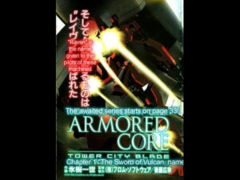 Armored Core Manga: Armored Core: Tower City Blade Chapter One
