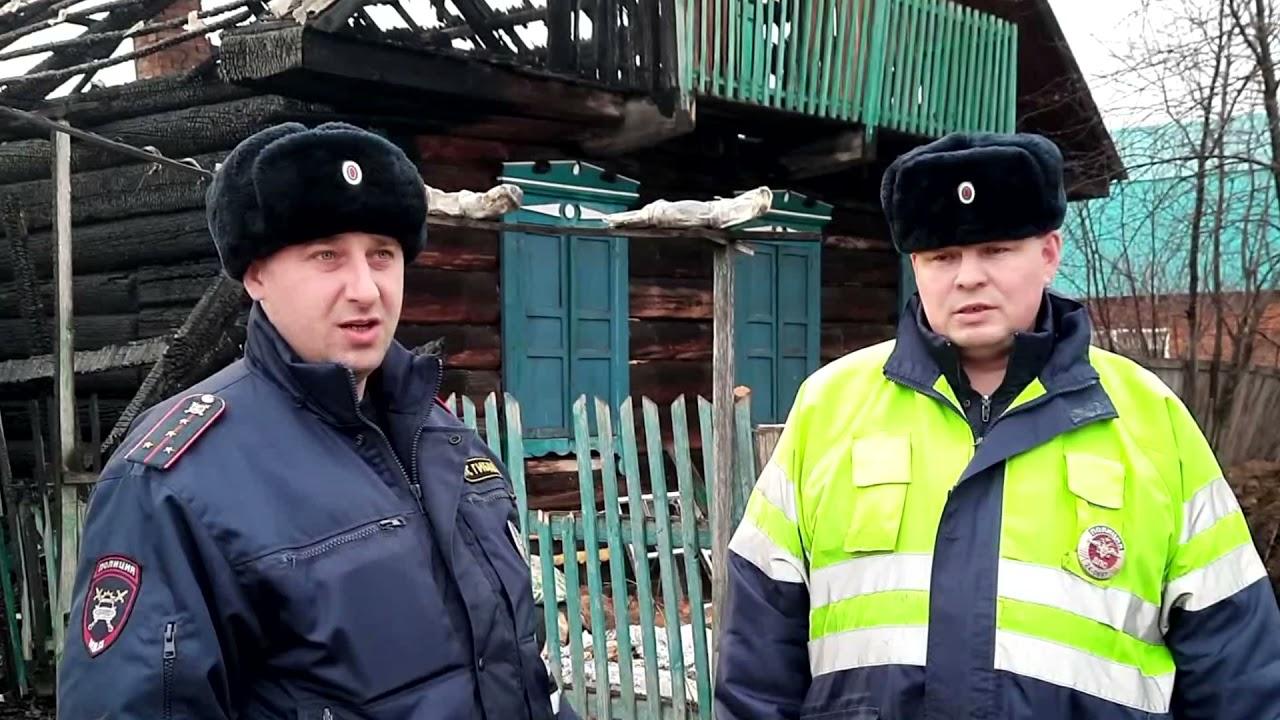 Полиция работа для девушек вакансии красноярск работа для девушек спб объявления