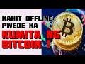 Veja como minerar Bitcoin no PC em 2020! Tutorial NiceHash ...