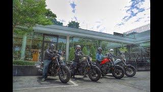 Ride With Me ขี่ตามฝัน Webisode.4 [เต็ม] Honda Rebel 300