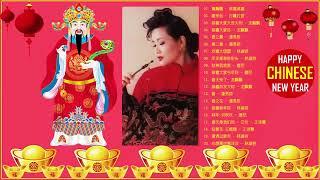 【龍飄飄 Long Piao piao】好听传统新年歌曲 - 新年傳統音樂100首 - Chinese New Year Songs - 龍飄飄 -  好听传统新年歌曲 - 恭喜大家大吉大利【 72