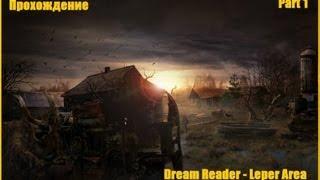S.T.A.L.K.E.R. Dream Reader - Leper Area
