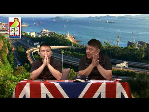 啤梨晚報 第772集a - 中國人對抽象思維的盲點幾令人絕望/新加坡因新移民發達不代表香港可蕭規曹隨