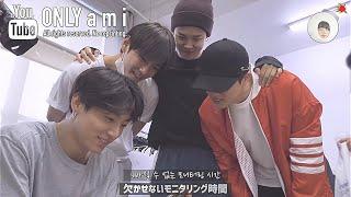 【BTS日本語字幕】昔のノリが蘇った少年団!【[BANGTAN BOMB] 'Skool Luv Affair' stage practice behind the scenes】