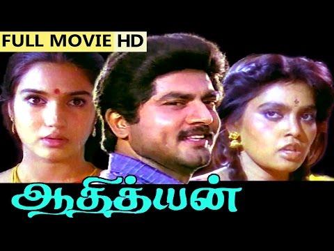 Tamil Full Movie   Adithyan [ ஆதித்தியன் ]   Ft. Sarathkumar, Panndiyarajan, Sukanya