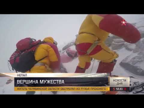 Как переводится эверест