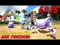 BGZ - ARK Pokemon EP#26 จับเเหลกยกทีม