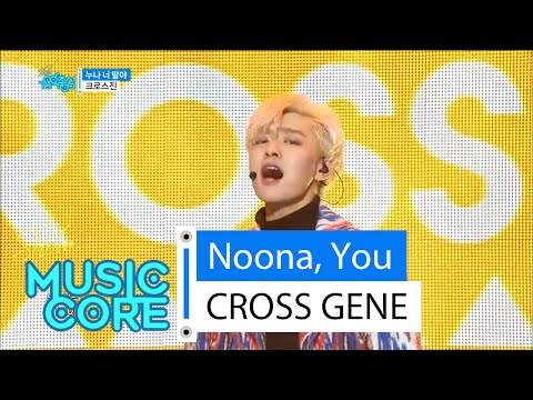 [HOT] CROSS GENE - Noona, You, 크로스진 - 누나 너 말야, Show Music core 20160123