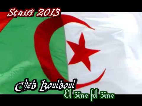 Cheb Boulboul - El 3ine Fel 3ine staifi 2013