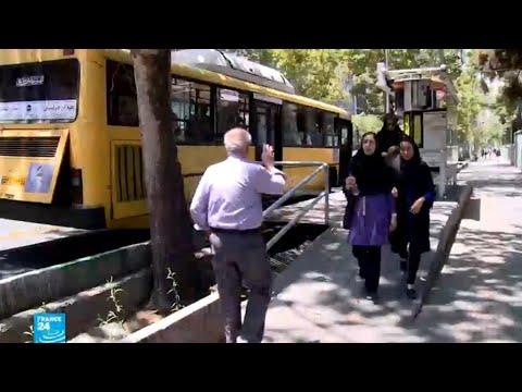 تصعيد اللهجة بين طهران وواشنطن يؤرق الشارع الإيراني  - نشر قبل 33 دقيقة