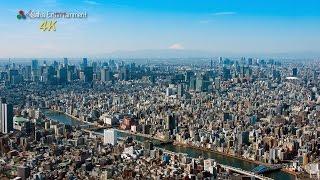 東京スカイツリー展望デッキからの眺め。富士山もよく見えます。 空撮と...