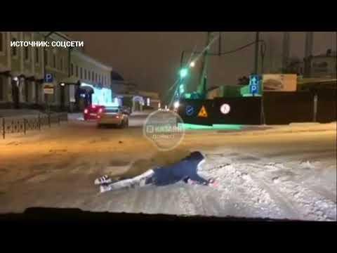 Неадекватный пешеход переползал улицу в Казани