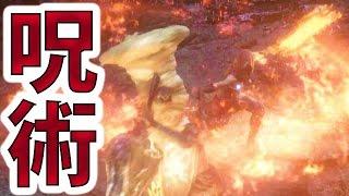 【ダクソ3/DLC2】新呪術マンと死闘を繰り広げる男-PART2-【4周目】【ダークソウル3】 thumbnail