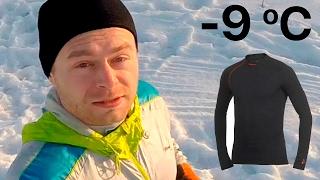 Бег зимой ❄️⛄️ ❄️  Короткая инструкция как бегать зимой.  Одежда для бега зимой.