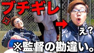 【日常コメディ】 日常にありそうでないコメディドラマを作っています。 出演 やりすch https://youtu.be/T548UEIBFEE 〜初見さんへ〜 大阪出身の幼馴染コンビです!