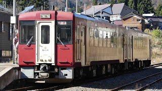 飯山線観光列車「おいこっと」車窓(長野→十日町)