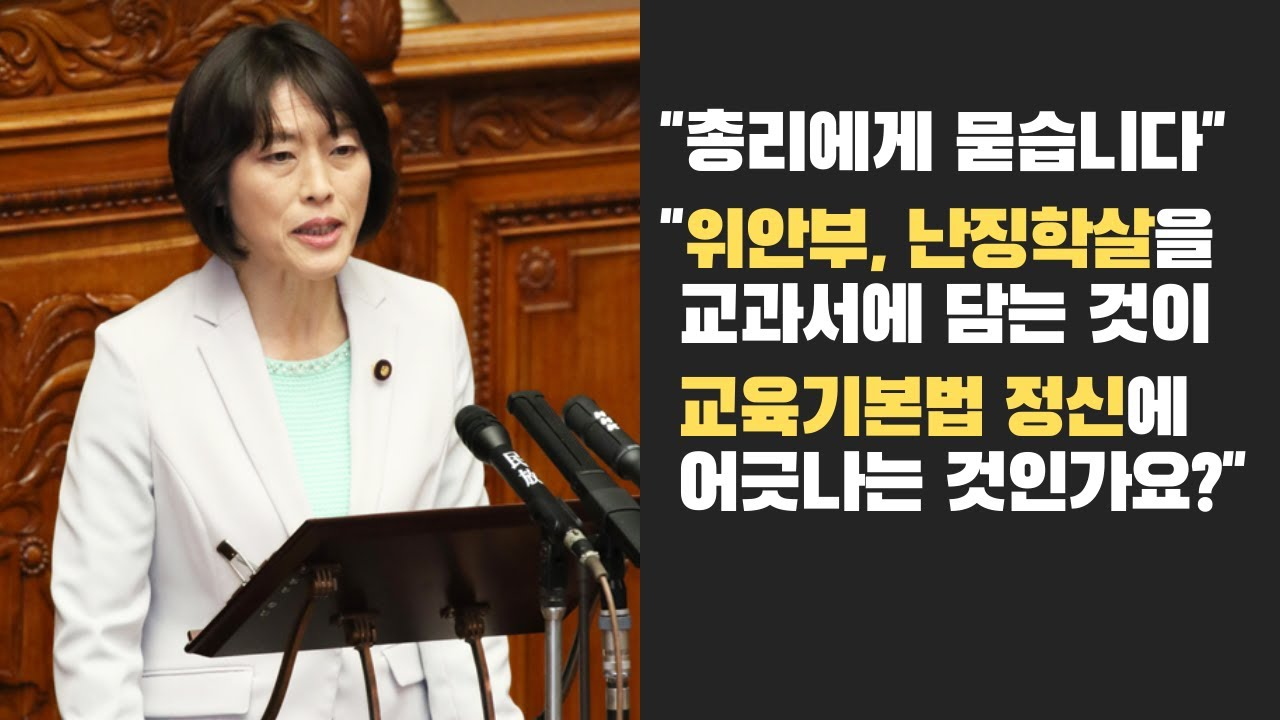 한 마디도 편집할 수 없는 일본 국회 레전드 질문 (2014.05.24)