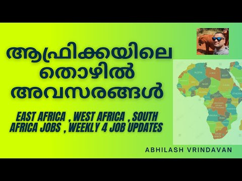 How to find international jobs from India , Job update 21: Jobs in Africa for Indians  (Malayalam)